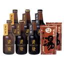 〜日本最古の歴史を誇る 名湯 道後温泉の 地ビール、『道後ビール』 です!〜水口酒造(株) 道後ビール6本セット(C-7)