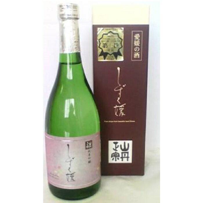 【クーポン利用で20%オフ】【愛媛の銘酒】【愛媛...の商品画像