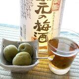 愛媛県酒造協同組合 栄光 蔵元の梅酒