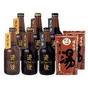 水口酒造(株) 道後ビール6本セット(C-7)