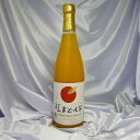 【愛媛県産柑橘使用】濱田農園 紅マドンナプレミアムジュース 720ml 1本入