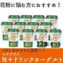 四国乳業(株)N+(エヌプラス)ドリンクヨーグルト