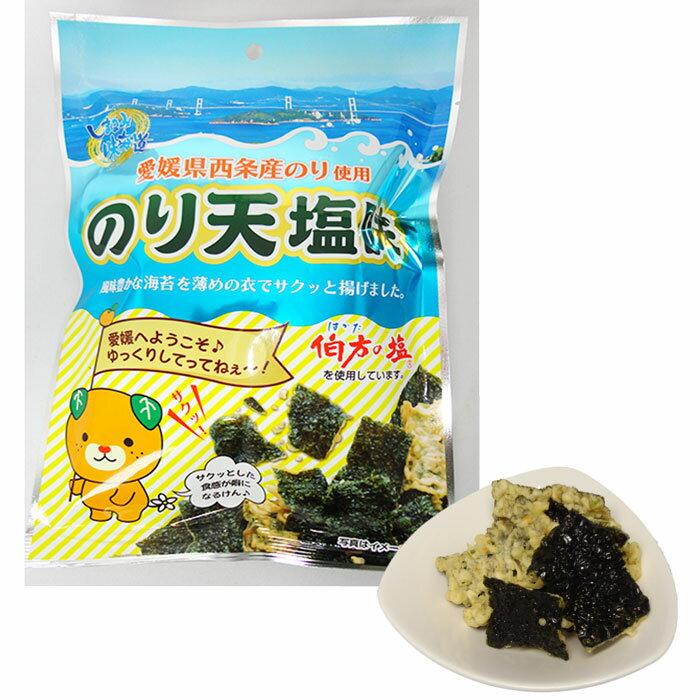 亀井製菓(株)みきゃんのり天塩味愛媛県西条産のり使用...:e-bussan:10001020