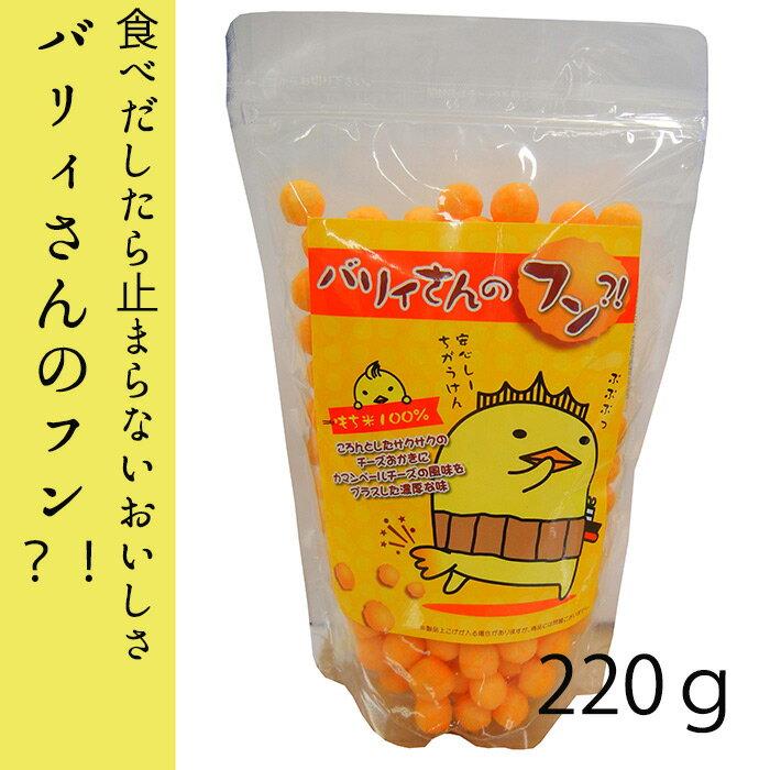 亀井製菓(株)バリィさんのフン?!...:e-bussan:10001543