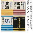 【クーポン利用で20%オフ】【愛媛の人気おとりよせ】【西条う...