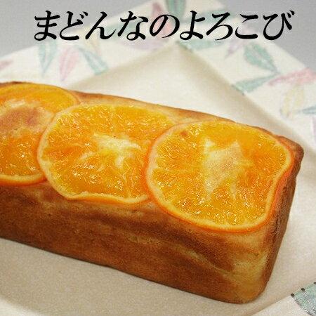 【愛媛県産柑橘使用】【愛媛のおみやげ】(株)グリ...の商品画像