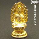 純金製ミニ仏像 虚空蔵菩薩(丑・寅年生まれ) 高さ 2cm 【送料無料】【仏具 gold GOLD