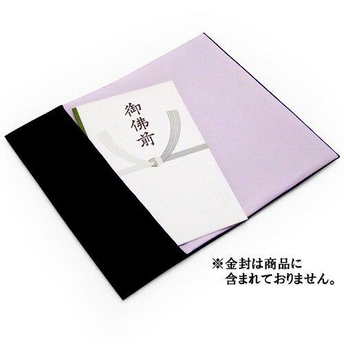 金封ふくさ ソフトタイプ 紫 12cm×21cm 【お盆用品 仏具 お彼岸 通販 楽天】...:e-butsudanya:10008521