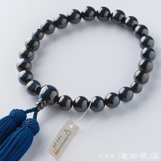 Men's Rosary ◆ blue tiger eye stone 22 jade silk head with bunch ◆ brand Kyo Rosary fs3gm