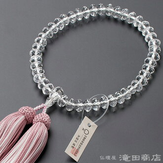 Beads ◆ book crystal star shape cut pure silk fabrics hair style bunch ◆ brand Kyoto string of beads for women