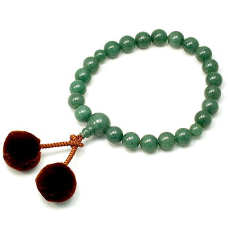 Men's Rosary INDRIS I 22 beads 12 mm jade silk Brahma bunch