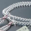 【数珠袋付き】 八...