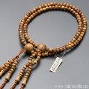 【数珠袋付き】 日蓮宗 数珠 男性用 【本式数珠・正式数珠】...