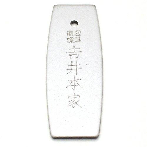 滝田商店ブランド 火打鎌3寸