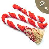 鈴紐(鈴緒) 木綿 2尺 長さ60cm×太さ2.3cm 【神具 紅白木綿 紐 麻房付き 日本製 国産品 通販 楽天】