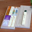 [incense stick, offering for gift incense stick, exchanges of presents] spread it in two kinds of paulownia treasuring Kyoto; ... incense long-established store, Shoei temple ...