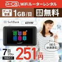 бу▒¤╔№┴ў╬┴╠╡╬┴бф wifi еьеєе┐еы ╠╡└й╕┬ 1╞№1GB 7╞№ е╜е╒е╚е╨еєеп е▌е▒е├е╚wifi 601HW Pocket WiFi 1╜╡┤╓ еьеєе┐еыwifi еыб╝е┐б╝ wi-fi ├ц╖╤┤я ╣ё╞т └ь═╤ wifiеьеєе┐еы wiб╝fi е▌е▒е├е╚WiFi е▌е▒е├е╚Wi-Fi ╬╣╣╘ ╜╨─е ╞■▒б ░ь╗■╡в╣ё ░·д├▒█д╖ е╞еьеяб╝еп ║▀┬Ё ╢╨╠│ softbank