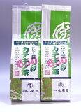 カテキン緑茶 カテキン650mg カテキン茶200g×2袋セット  高濃度茶カテキン お歳暮 福袋 お茶 お年賀 ギフト プレゼント 内祝い 還暦祝い 男性 女性 父 母 贈り物