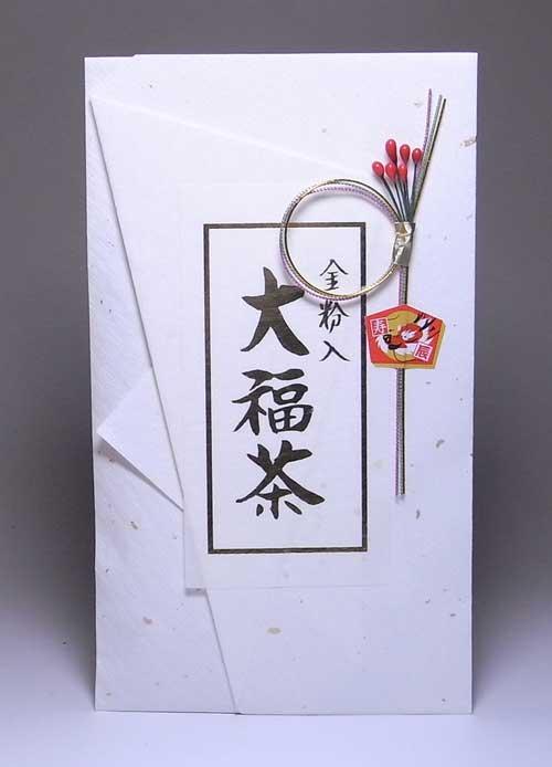 【お年賀 高級 ギフト】金粉入り大福茶(玄米茶...の紹介画像2