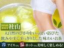 Mizudashi18_yashiro_