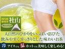 Mizudashi18_yashirot