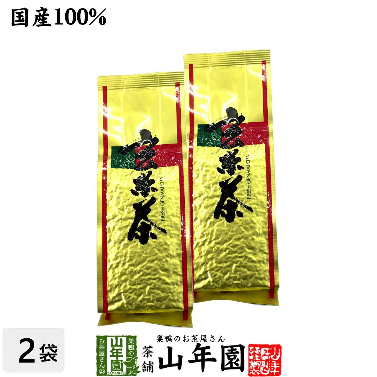 玄米茶 国産 お茶 茶葉 黒豆入り玄米茶 200...の商品画像
