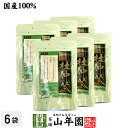 日本漢方杜仲茶【国産無農薬】2g×30パック×6袋セット
