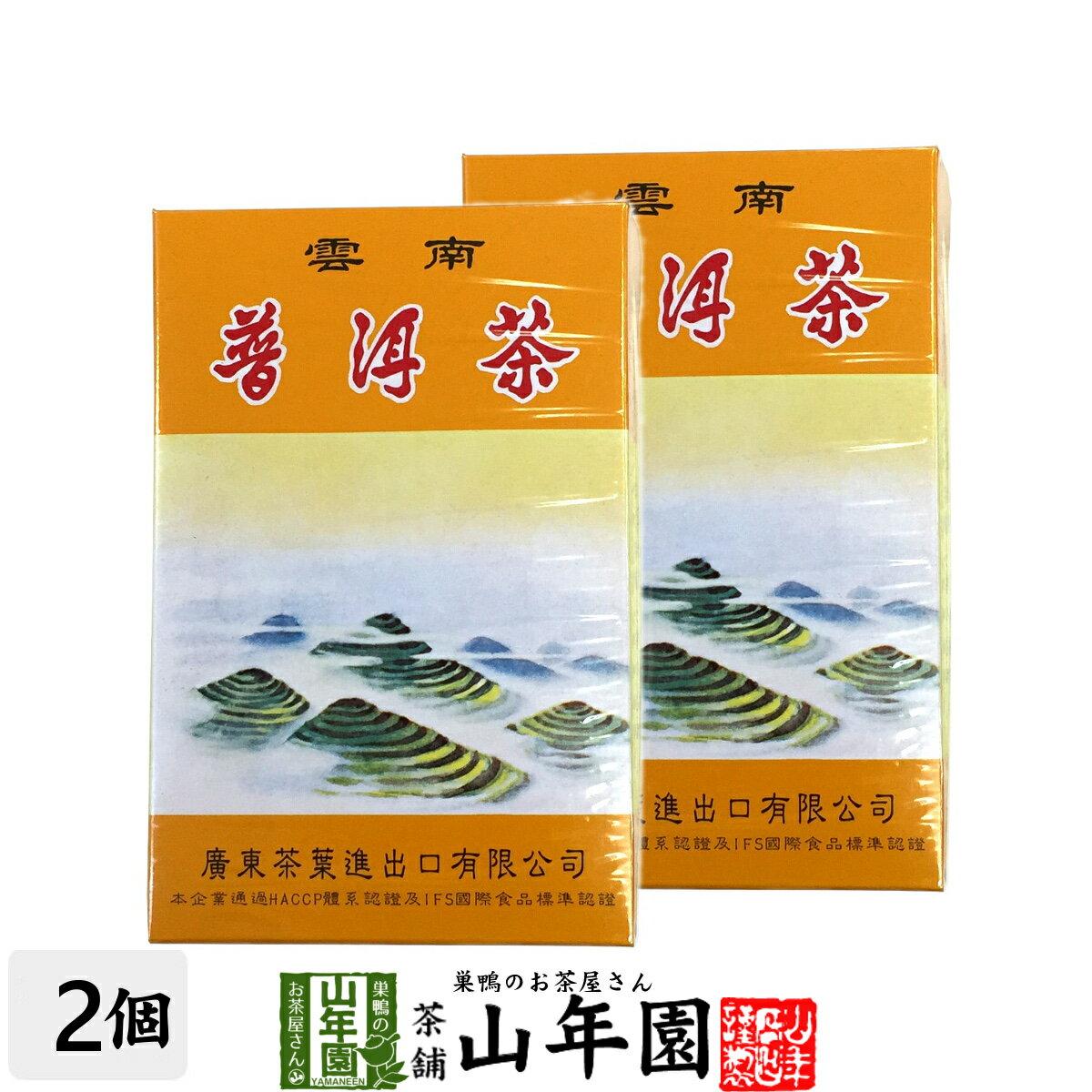 プーアル茶454g×2個セット送料無料美味しいプーアル茶飲みやすいプーアル茶父の日お中元プチギフトお