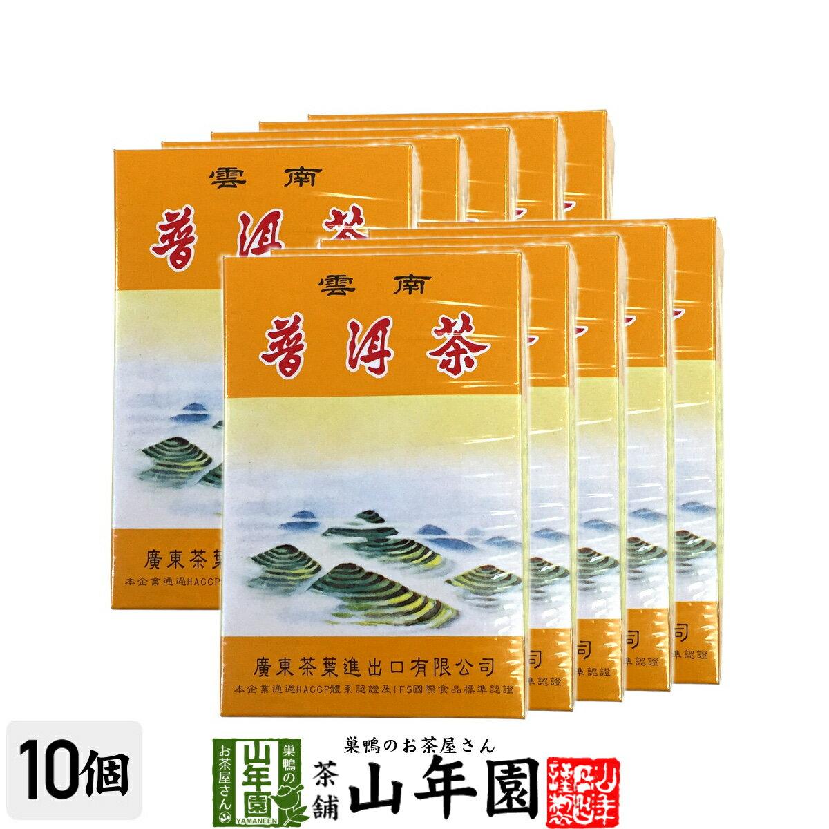 プーアル茶454g×10個セット送料無料美味しいプーアル茶飲みやすいプーアル茶父の日お中元プチギフト
