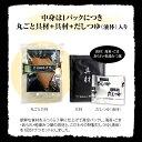 うなぎ アイテム口コミ第8位