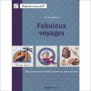 ※在庫限り 洋書 【MANGO】 クロスステッチ図案集 10 Fabuleux voyages 14764-1