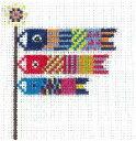 【Brodees】 刺繍キット K134 クロスステッチで作るこいのぼりキット