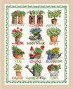 ※在庫限り 【DMC】 クロスステッチ 刺繍キット BK1459 Gardening Sampler / Collection du jardinier 【あす楽】【HLS_DU】