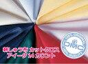 ★お買得品★【DMC】刺繍布カットクロス アイーダ14カウント(55目) DM222S(約35×48