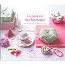 洋書【MANGO】 クロスステッチ図案集 La passion des biscornus 14956-1 【あす楽】【HLS_DU】