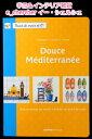 洋書【MANGO】クロスステッチ図案集 30 Douce Mediterranee 15084-1 【あす楽】【HLS_DU】