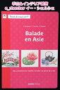 洋書【MANGO】クロスステッチ図案集 31 Balade en Asie 15085-1 【あす楽】【HLS_DU】