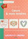 洋書【MANGO】クロスステッチ図案集 35 Coeurs & mots tendres 15250-1 【あす楽】【HLS_DU】