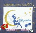★新発売★【MANGO】 手芸洋書 Agenda point de croix 2017 Legendes 【数量限定】【あす楽】【HLS_DU】