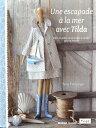 新発売!【Tilda】 手芸洋書 Une escapade a la mer avec Tilda  【あす楽】【HLS_DU】