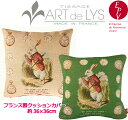 フランス製【ART de LYS】 Alice in Wonderland 8718M Late Rabbit クッションカバー (36cm角) 【送料無料】【あす楽】【HLS_DU】【..