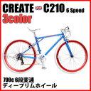 CREATE Bikes クリエイト 700c クロスバイク...
