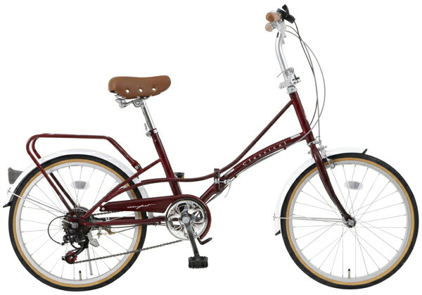 20 Inch Folding Bicycle
