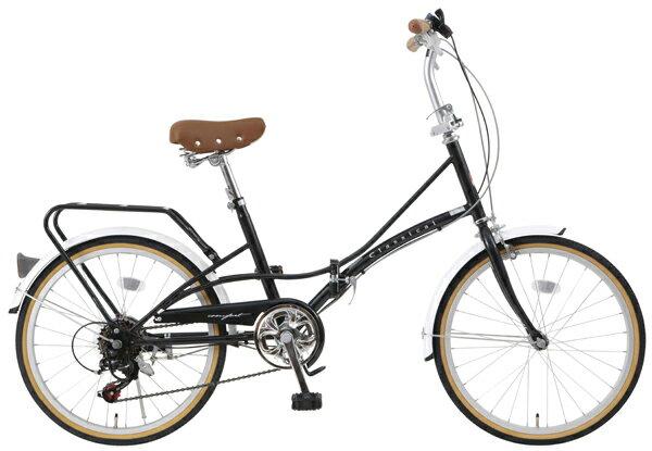 ... カゴ付 折り畳み自転車