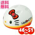 SG付きヘルメット ハローキティ(フェイス) Hello Kitty 子供用ヘルメット M&M 0488【RCP】