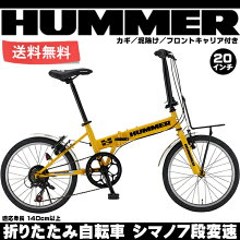 ... 自転車 シマノ7段変速ギア HUMMER