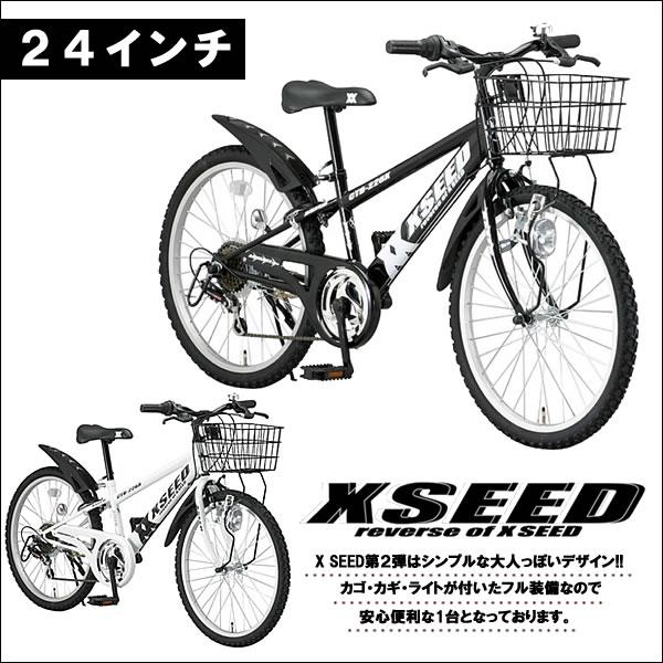 自転車の 子供用自転車 24インチ : 24インチマウンテンバイクXSEED ...
