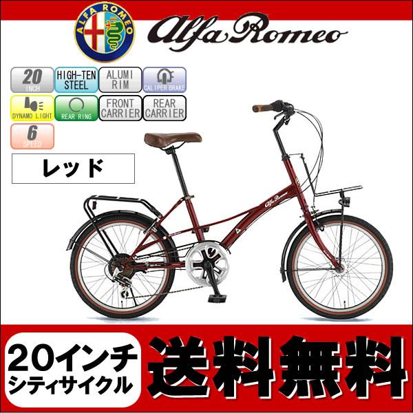 自転車の 自転車 変速機 調整 価格 : AlfaRomeoアルファロメオ20インチ ...