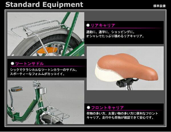 自転車の otomo 自転車 : 折りたたみ自転車 人気 自転車 ...
