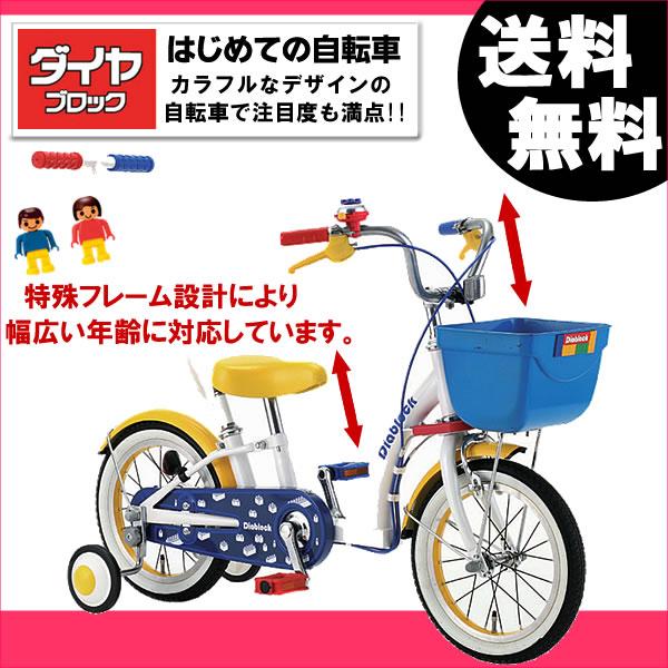 自転車の 幼児用自転車 サドル : ... 自転車 子供用 キッズ 幼児用